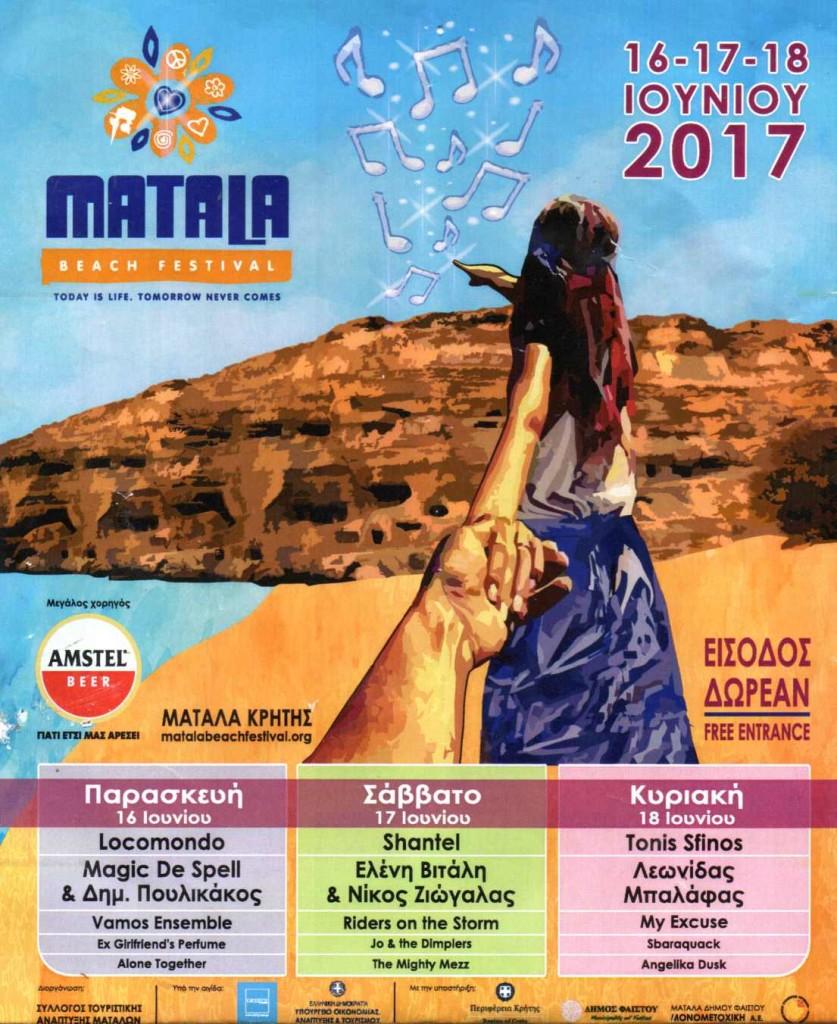 Matala 2017 Flyer